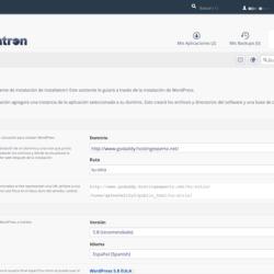 GoDaddy instalación de WordPress